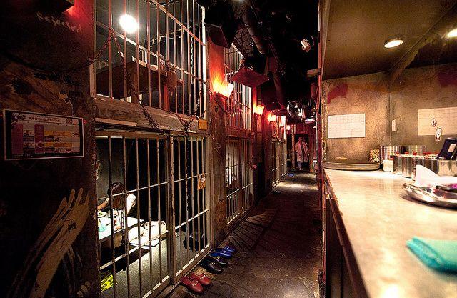 alcatraz-er